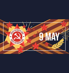 May 9 victory day vector