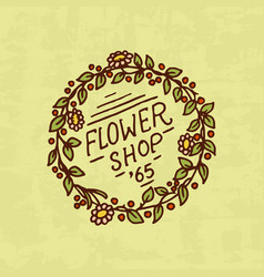 flower shop emblem or bright logo vintage bouquet vector image
