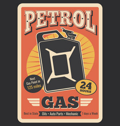 retro poster of gas jerrycan vector image