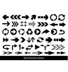 Set of black arrows on a white background vector