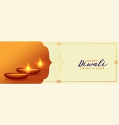 Auspicious happy diwali festival banner with diya vector