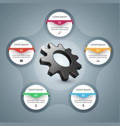 cogwheel gear icon business infographics vector image