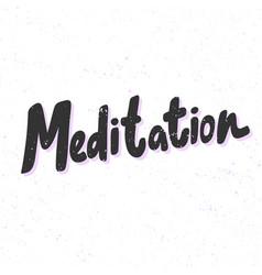 Meditation sticker for social media content vector