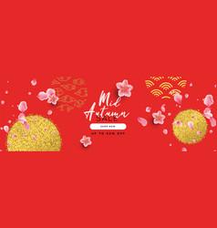 Modern mid autumn festival sale template banner vector