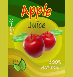 apple juice template packaging design illus vector image vector image