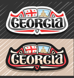 logo for georgia vector image