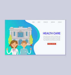 medical clinic building web template vector image
