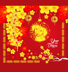 Happy chinese new year 2018 card year of the dog vector