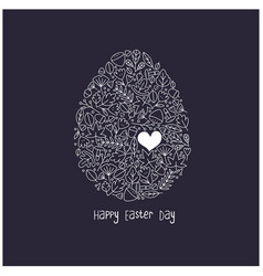 happy easter egg with heart vector image
