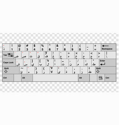 arabic computer keyboard vector image