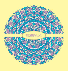 Beautiful color mandala on a yellow vector