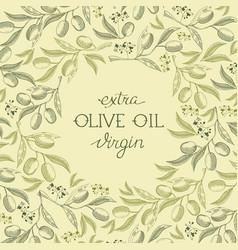 floral vintage natural poster vector image