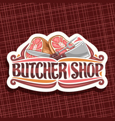 logo for butcher shop vector image