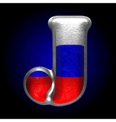 Russian metal figure j vector