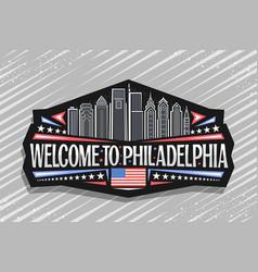 Logo for philadelphia vector
