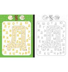 Maze letter cyrillic d vector