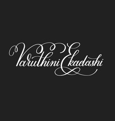 Varuthini ekadashi inscription to indian spring vector