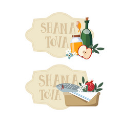 set of isolated shana tova gift tags labels for vector image