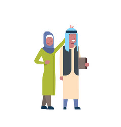 Arabic sister hold horns brother books full length vector