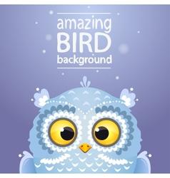 owl cute vector image