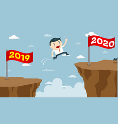 Happy business people jumping from year to new vector