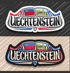 Logo for principality of liechtenstein vector