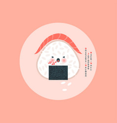 onigiri salmon japanese rice ball with salmon vector image