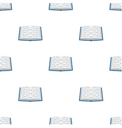 Book written in braille icon in cartoon style vector