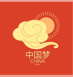 cloud china design traditional chinese graphic vector image