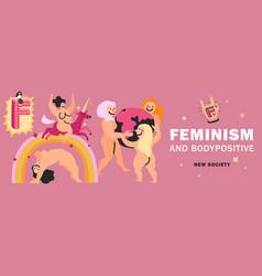 Feminism header vector