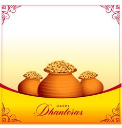 Happy dhanteras hindu festival banner with gold vector