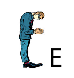 Letter e office alphabet people as letters vector