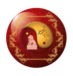 chinese culture yin yang emblem vector image