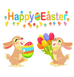 Happy easter greeting card design milk bunnies vector