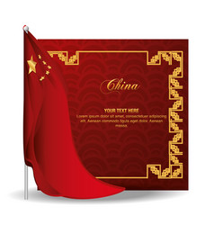 china flag cultural icon vector image