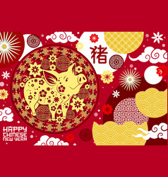 Chinese new year of yellow pig greeing card vector