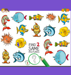 Find two same fish characters game for kids vector