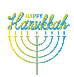 hanukkah greeting banner vector image
