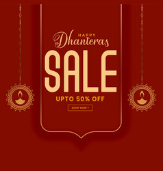 Happy dhanteras sale banner with offer details vector