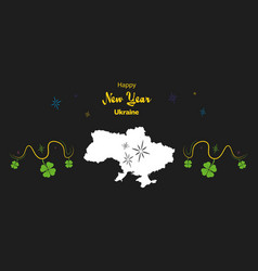 Happy new year theme with map of ukraine vector