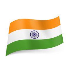 national flag of india orange white and green vector image vector image