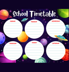 School timetable schedule planner space planets vector