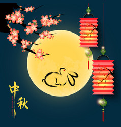 chinese mid autumn festival full moon background vector image