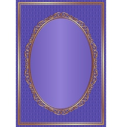 violet background vector image