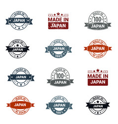 japan stamp design set vector image