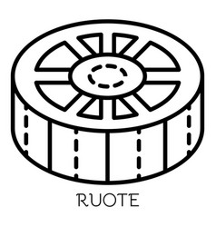 ruote pasta icon outline style vector image