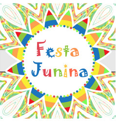 Festa junina greeting card invitation poster vector