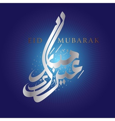 modern and stylish eid mubarak islamic celebration vector image vector image