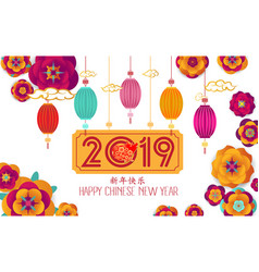 chinese new year of pig design 2019 graceful vector image