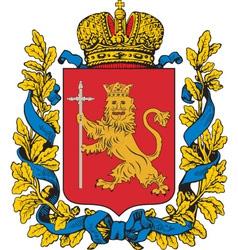 Vladimir vector image